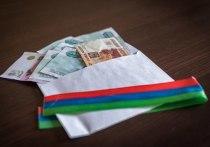 Почти миллиард: профицит карельского бюджета превысил 700 миллионов