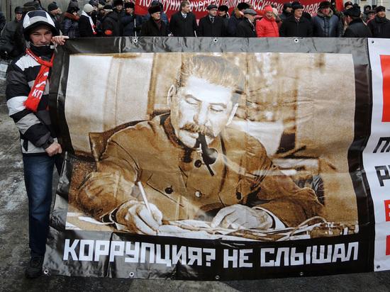 Россияне усомнились в перспективах борьбы с коррупцией