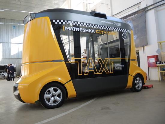 Россияне указали на завышенную стоимость поездок на такси