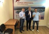 В ярославском отделении партии ПАРНАС произойдут кадровые перемены