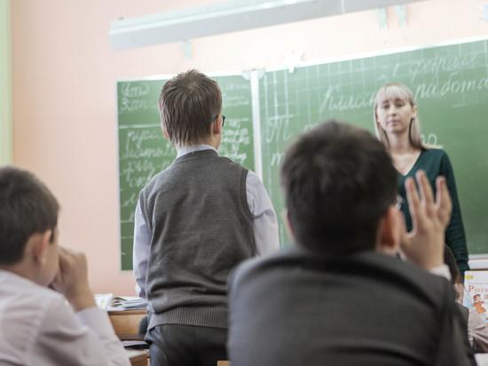 В рамках нацпроекта Мордовии дадут 1,5 млрд рублей на образование