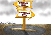 Почему Россия не встала на Новый шелковый путь