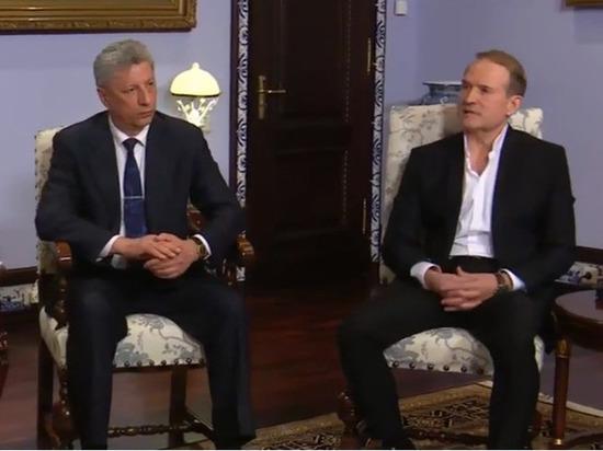 СБУ связала визит Бойко и Медведчука в Москву с подготовкой теракта
