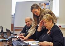Тамбовчан предпенсионного возраста научат новым профессиям
