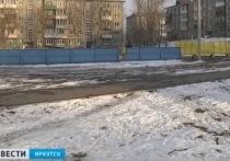 В Иркутске 4-летняя девочка провалилась в яму с водой