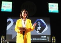 Тина Канделаки открыла в Ярославле медиа-форум