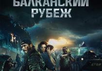 Киноафиша Крыма с 21 по 27 марта