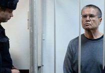 Алексей Улюкаев в Твери отметил первый день рождения в неволе