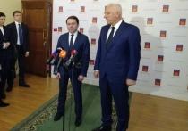 Врио губернатора Мурманской области прибыл в регион и сделал первые заявления