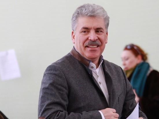 Суд отказался отдать Грудинину мандат КПРФ