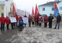 Митинги против правящего режима проходят в Ивановской области