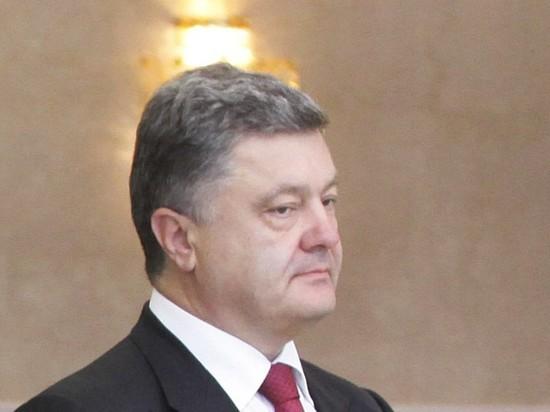 Порошенко призвали покаяться на коленях перед украинским народом