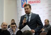 Проект дизайн-кода Иваново рассмотрели представители общественности