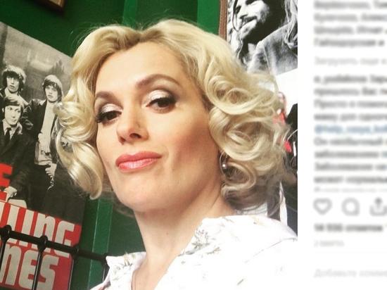 Актриса Порошина появилась с кольцом и в сопровождении незнакомца