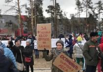 В Улан-Удэ на митинг принесли пронзенный ржавой арматурой Байкал с окурками