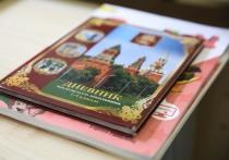 Эксперт Российской академии образования рассказал о домашнем обучении и помощи родителей