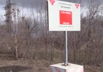 Психическая атака на Донбассе: Украина открыла КПП напротив минного поля