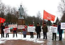 Белгородские коммунисты вышли на акции и одиночные пикеты