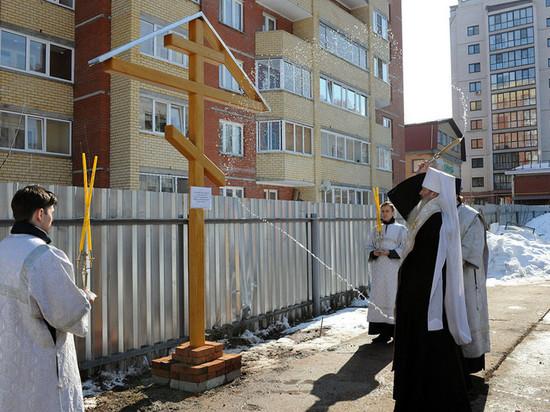 В Кирове на Зональном появится храм