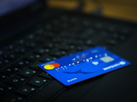 Жителя Мордовии развели на деньги при попытке оформить онлайн-кредит