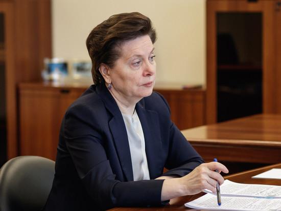 Главы югорских городов доложили Наталье Комаровой о реализации приоритетных проектов