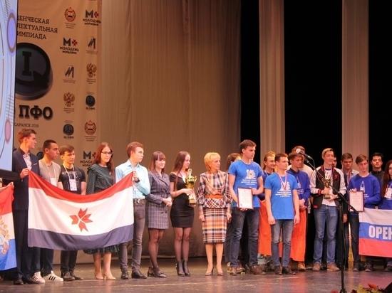 Студенты из Мордовии - победители интеллектуальной олимпиады «IQ ПФО»