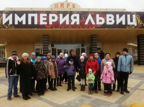 Рязанский цирк подарил 80 билетов на шоу «Империя львиц» для детей-инвалидов