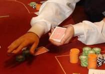 Запретить переводы денежных средств на счета нелегальных лотерей и онлайн-казино намерены федеральные власти