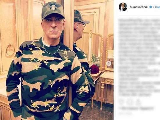 Александр Буйнов пожаловался на здоровье: «Сломался совсем»