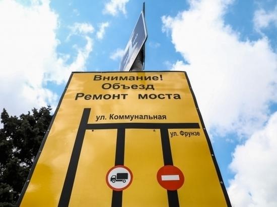 В Городище в мае откроют переход через Мечетку
