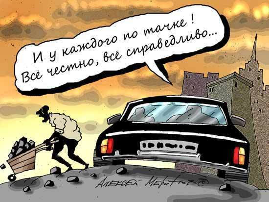 В правительстве назвали условие прекращения роста цен на бензин