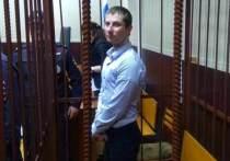 Таганский суд Москвы продлил 25 марта срок содержания под стражей Денису Чуприкову