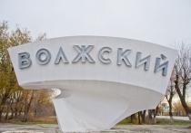 Оргкомитет под руководством губернатора обсудит 65-летие Волжского