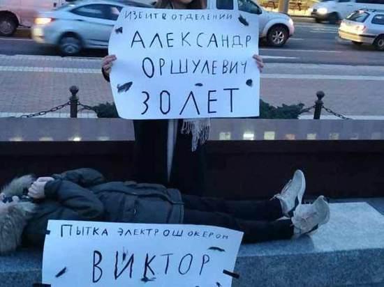 Российский суд впервые наказал организатора митинга с участием подростков