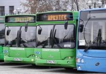 Иркутск обновляет парк муниципального общественного транспорта