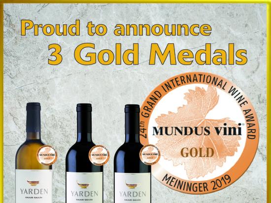 Израильские винодельни «Арей Галиль» и «Рамат а-Голан» завоевали золотые медали