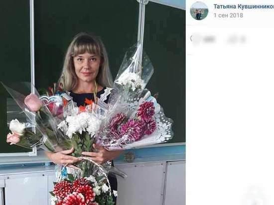 Уволившаяся сексуальная учительница из Барнаула рассказала о травле ее сына