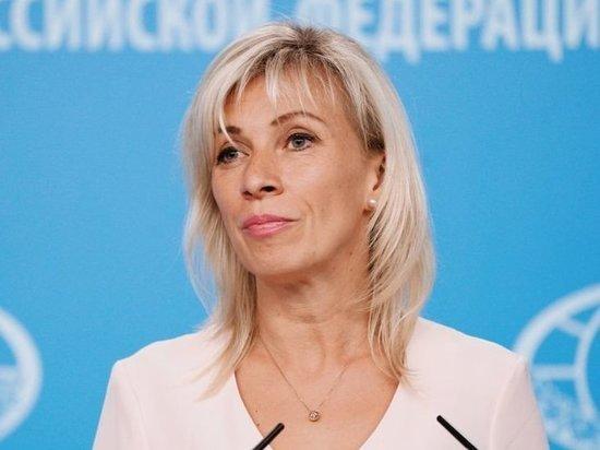 Захарова потребовала от американского журналиста извиниться перед русскими