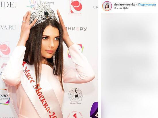 Лишенная титула «Мисс Москва» посоветовала девушкам отказаться от конкурсов красоты