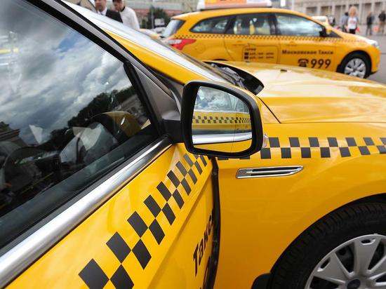 Роскачество разрабатывает стандарт качества услуг такси