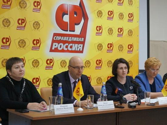 «Справедливая Россия» сделала важное политическое заявление