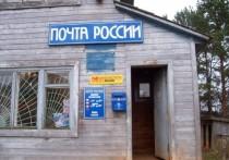 Руководитель почтового отделения в Ульяновской области 11 лет воровала деньги односельчан