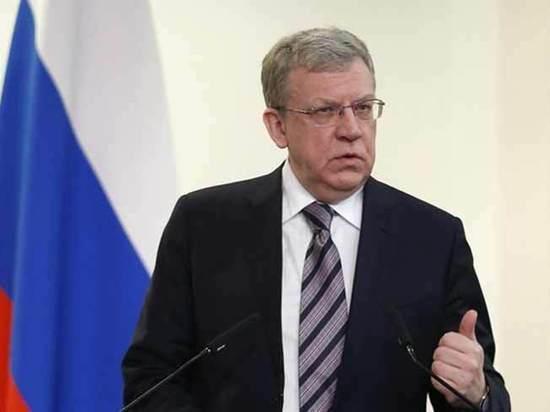 Кудрин раскритиковал Силуанова и Орешкина, объявивших об эпохе российской стабильности