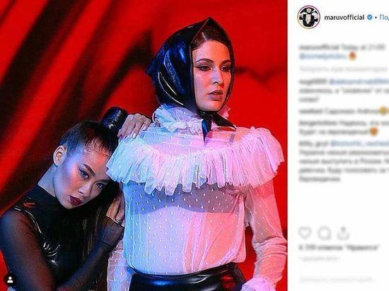 Не допущенная до Киевом до «Евровидения» Maruv приехала в Россию