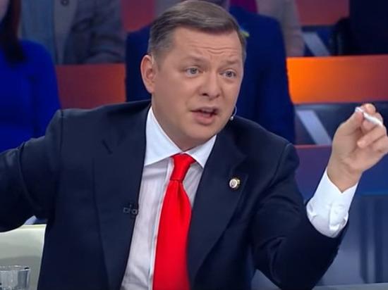Ляшко выступил против запрета русского языка на территории Украины