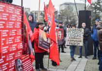 Хабаровчане митингуют глобальнее комсомольчан