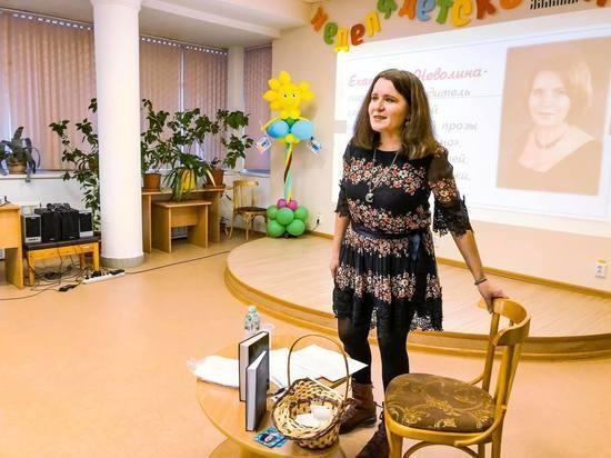 Псковские читатели узнали, каково быть Львом Толстым наших дней