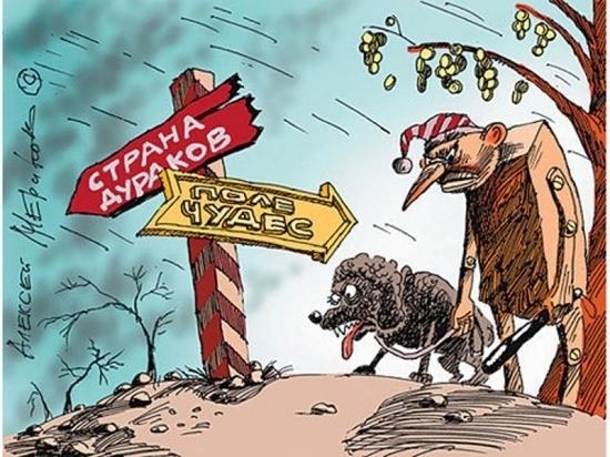 Мошенники «зарабатывают» на воронежцах  до полутора миллионов в день