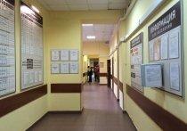 Как получить на руки медицинские документы, отражающие состояние здоровья пациента, определил Минздрав