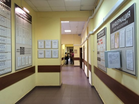 Минздрав определил порядок выдачи медицинских карт